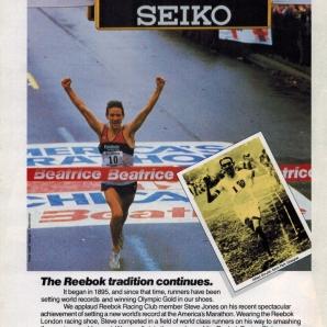 1985 Reebok