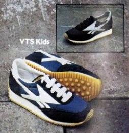 vts_kids_1983