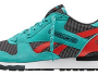 GL 6000 — 2 new colourways and design-your-own @ Reebok USA
